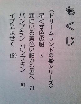 Dsc_0468